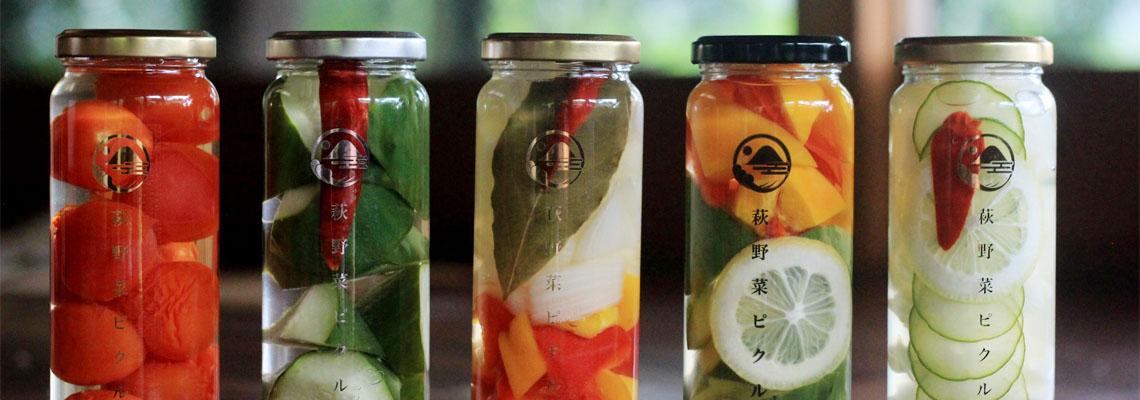 萩野菜ピクルスは山口の野菜を生かしたお店!サンドイッチもある