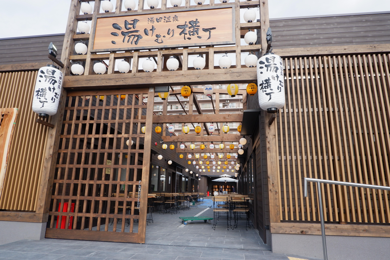 湯田温泉「維新楼」の跡地に「湯けむり横丁」がオープン!